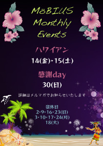 Mö-pop25-06